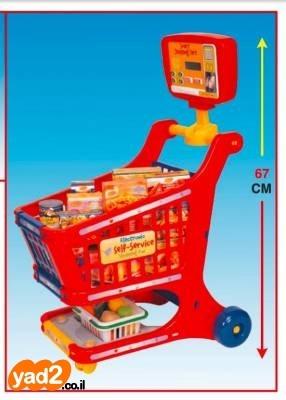 למעלה עגלת קניות, סופר, חכמה לתינוק ולילד משחקים וצעצועים יד שניה - ad UB-11