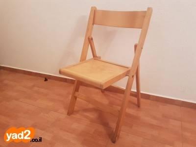 למעלה 5 כסאות מתקפלים מעץ, במצב ריהוט יד שניה - ad DP-66