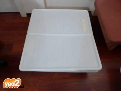 צעיר שתי קופסאות אחסון מפלסטיק, תוצרת לבית ארגזי יד שניה - ad PO-29