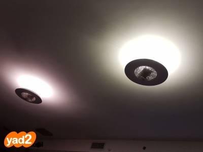סופר שתי מנורות תקרה לסלון, תאורה ונברשות יד שניה - ad DY-97