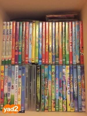 סנסציוני דיסקים dvd לילדים לתינוק ולילד יד שניה - ad OD-02