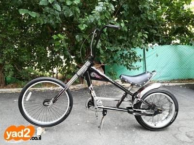 מאוד אופני הארלי דוידסון, נדירות ביותר, אופניים מיוחדים יד שניה - ad MO-85