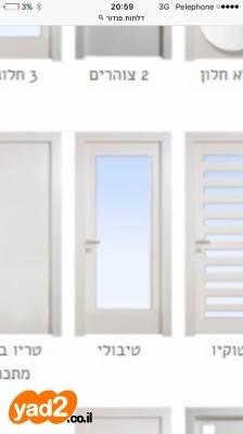 מפואר דלת של פנדור חדשה לגמרי ריהוט דלתות פנים יד שניה - ad WT-74