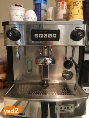 מבריק מכונת קפה לבתי קפה, ראש ציוד לעסקים למסעדות/בתי יד שניה - ad CT-06