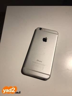 משהו רציני אייפון 6 במצב שמור , סלולרי מכשיר Apple יד שניה - ad DW-27