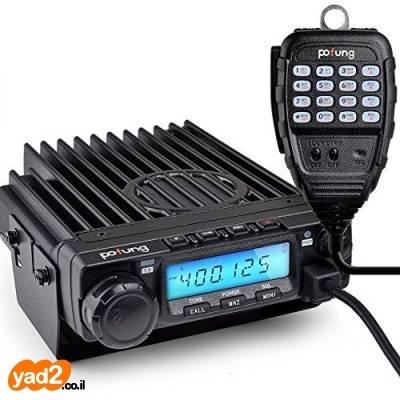 מצטיין מכשיר קשר קבוע לרכב תקשורת מכשירי ואלחוט יד שניה - ad UW-32