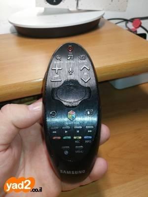 מדהים שלט חכם לטלויזיה סמסונג מוצרי-חשמל שלטים יד שניה - ad TD-53