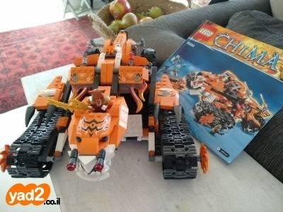 מודיעין לגו צ'ימה 70224 LEGO CHIMA 70224 לתינוק ולילד משחקים וצעצועים יד NC-57