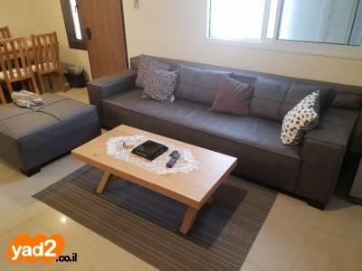 מפוארת תכולת דירה חדש 2 ריהוט יד שניה - ad HN-75