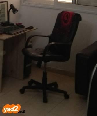 מדהים שולחן מחשב עם סדק + ריהוט משרדי כסא יד שניה - ad YI-59