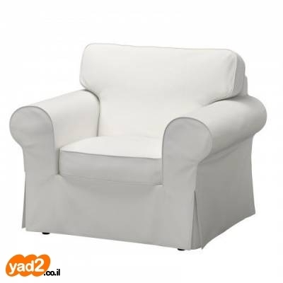 מאוד כורסא של איקאה לבנה נוחה מאוד ריהוט כורסאות יד שניה - ad NJ-95